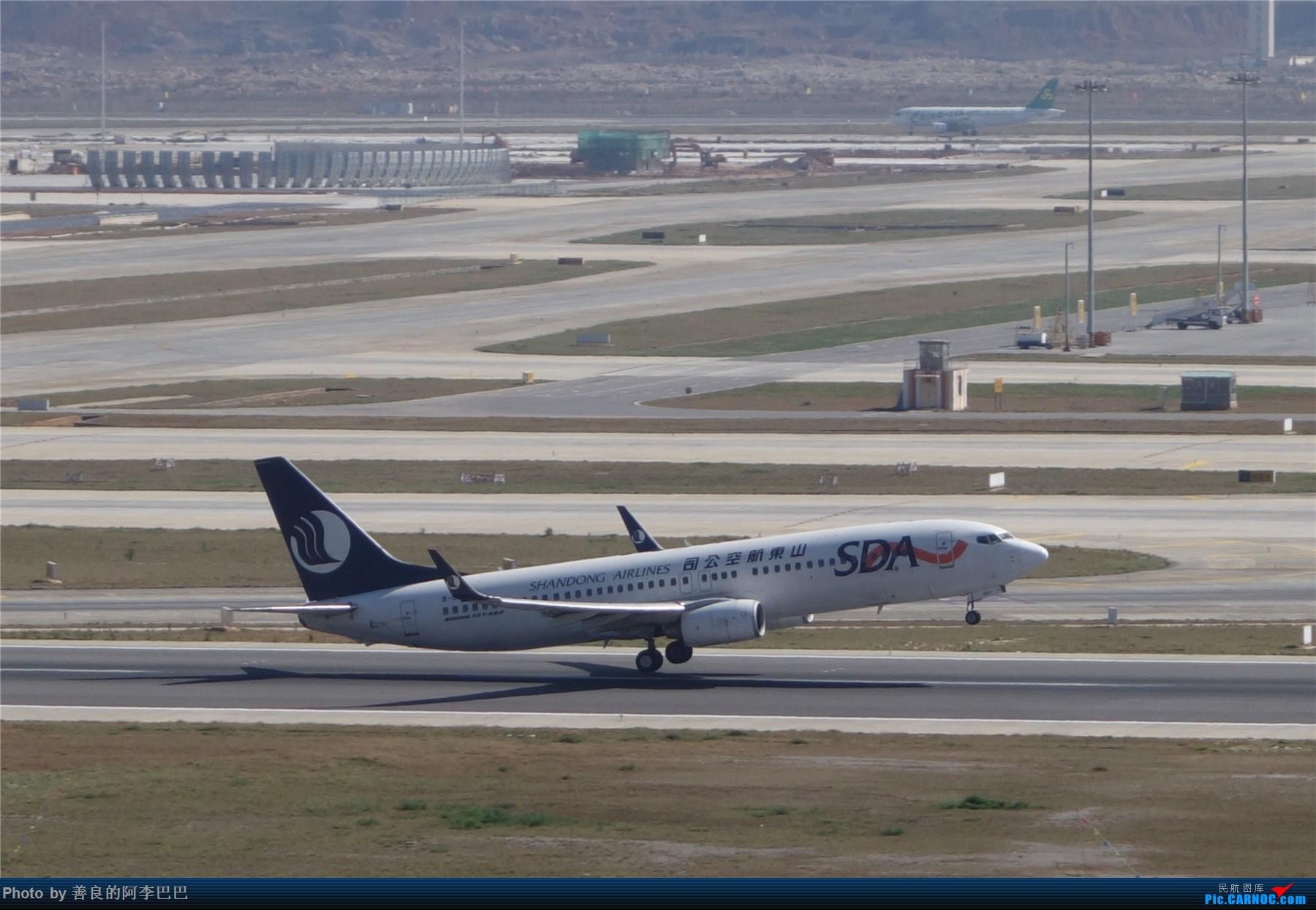Re:[原创]长水淡雾中拍飞机 BOEING 737-800 B-5543 中国昆明长水国际机场