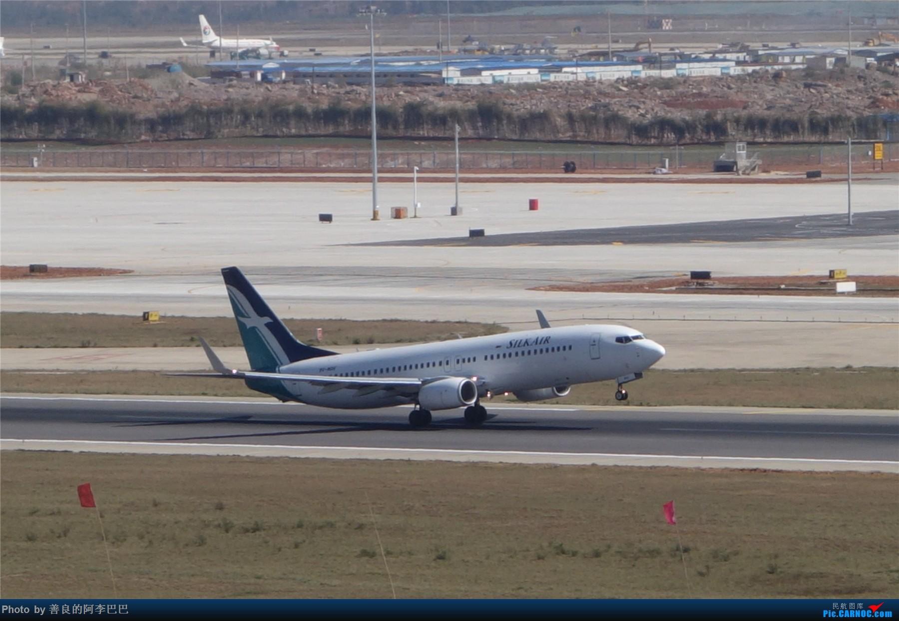 Re:[原创]长水淡雾中拍飞机 BOEING 737-800 9V-MGH 中国昆明长水国际机场
