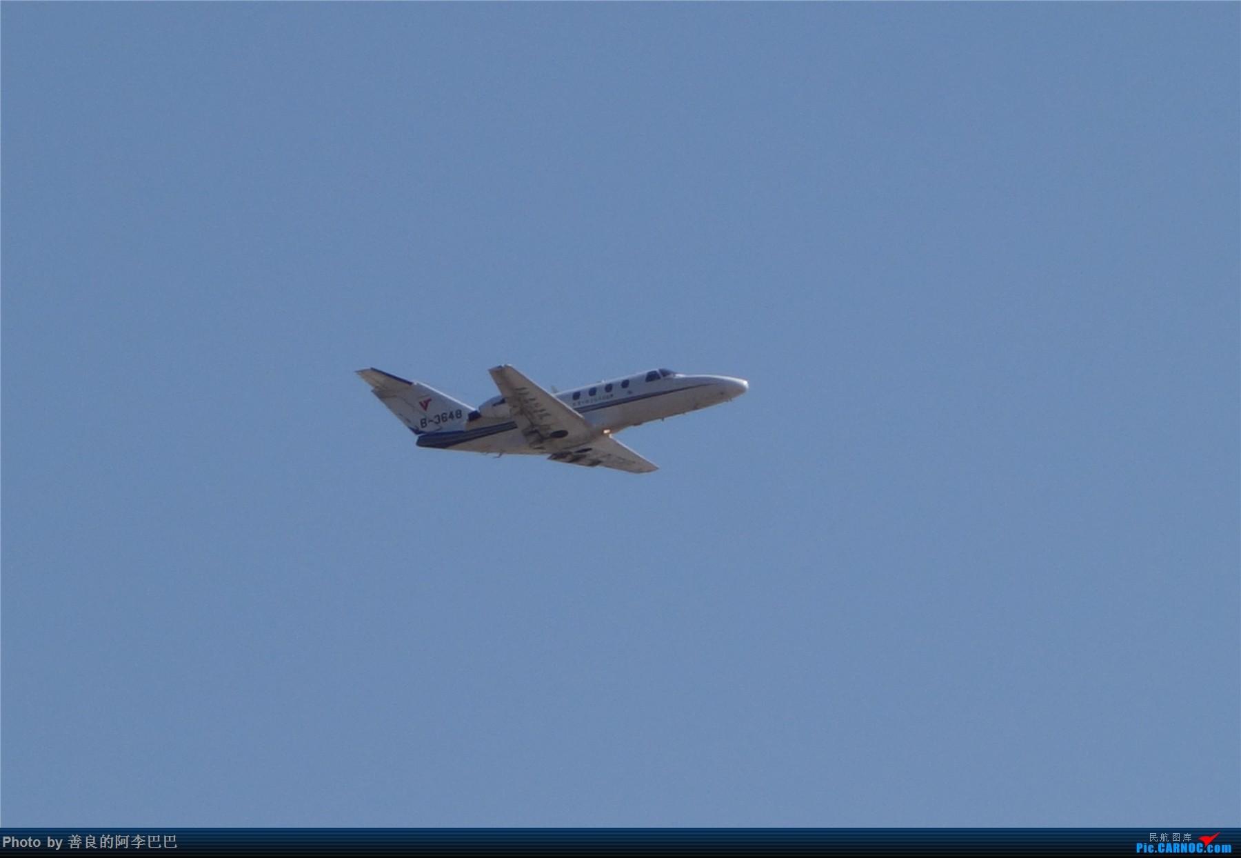 Re:[原创]长水淡雾中拍飞机 CESSNA 525 B-3648 中国昆明长水国际机场