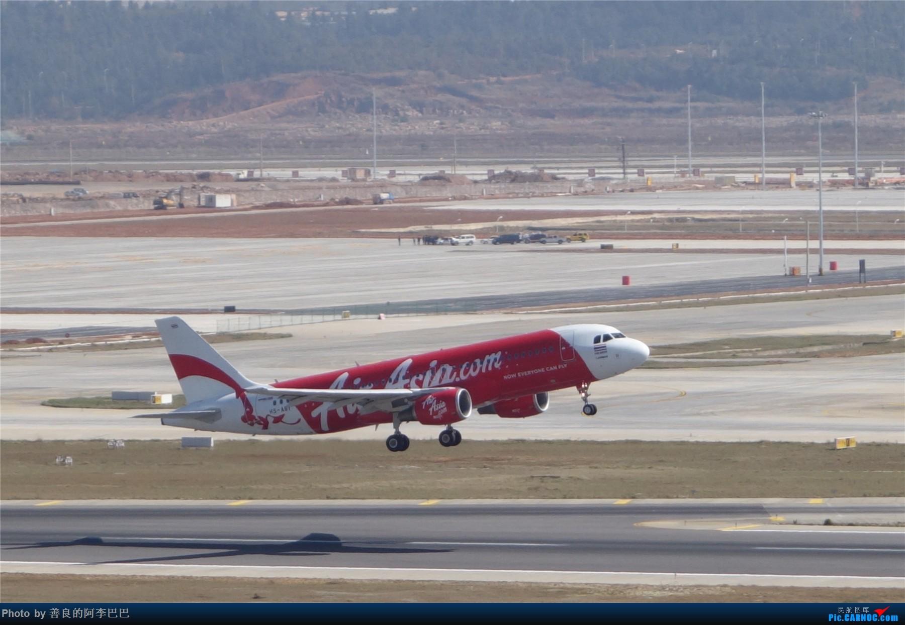 Re:[原创]长水淡雾中拍飞机 AIRBUS A320 HS-ABY