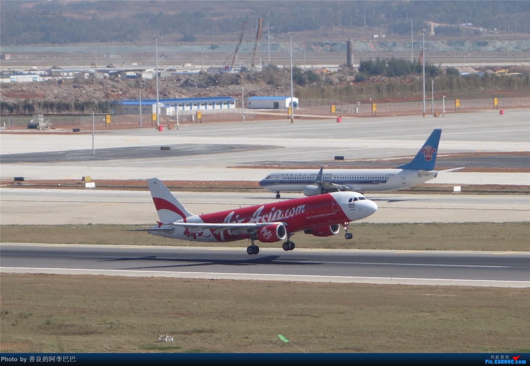 Re:[原创]长水淡雾中拍飞机 AIRBUS A320 HS-ABY 中国昆明长水国际机场