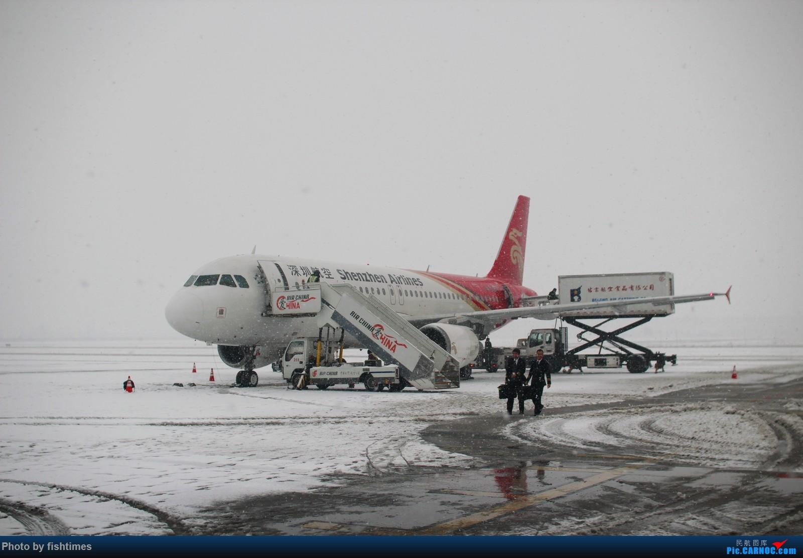 [原创]【PEK】20151122_暴雪中的首都机场 AIRBUS A320-200 B-6316