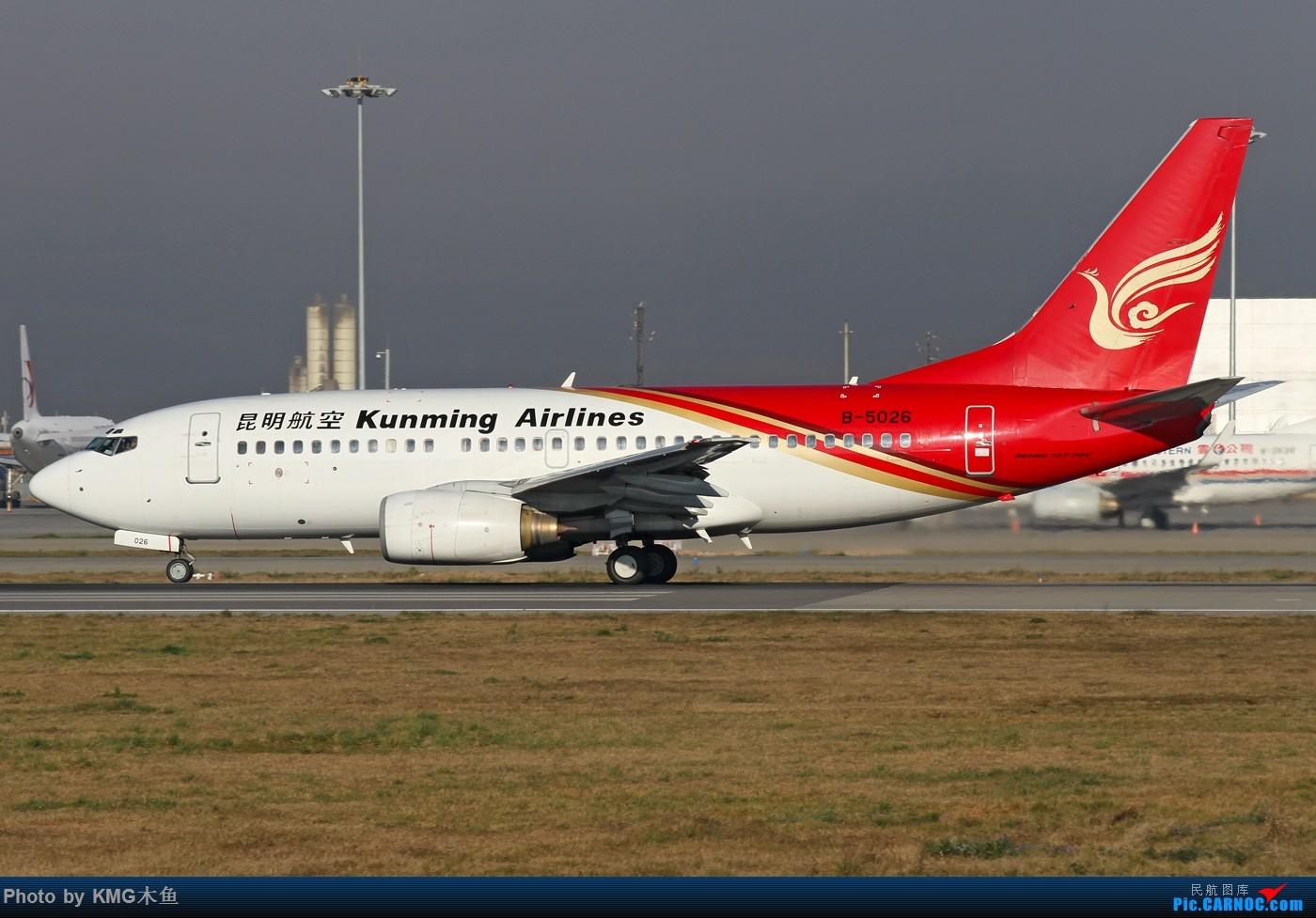 Re:[原创]【KMG昆明长水国际机场】好天气,拍到了好灰机,愉快的一天 BOEING 737-700 B-5026 中国昆明长水国际机场