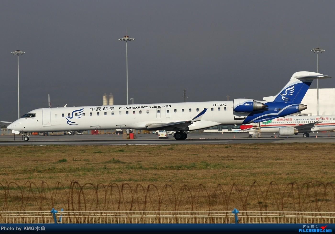 Re:[原创]【KMG昆明长水国际机场】好天气,拍到了好灰机,愉快的一天 BOMBARDIER CRJ900NG B-3372 中国昆明长水国际机场