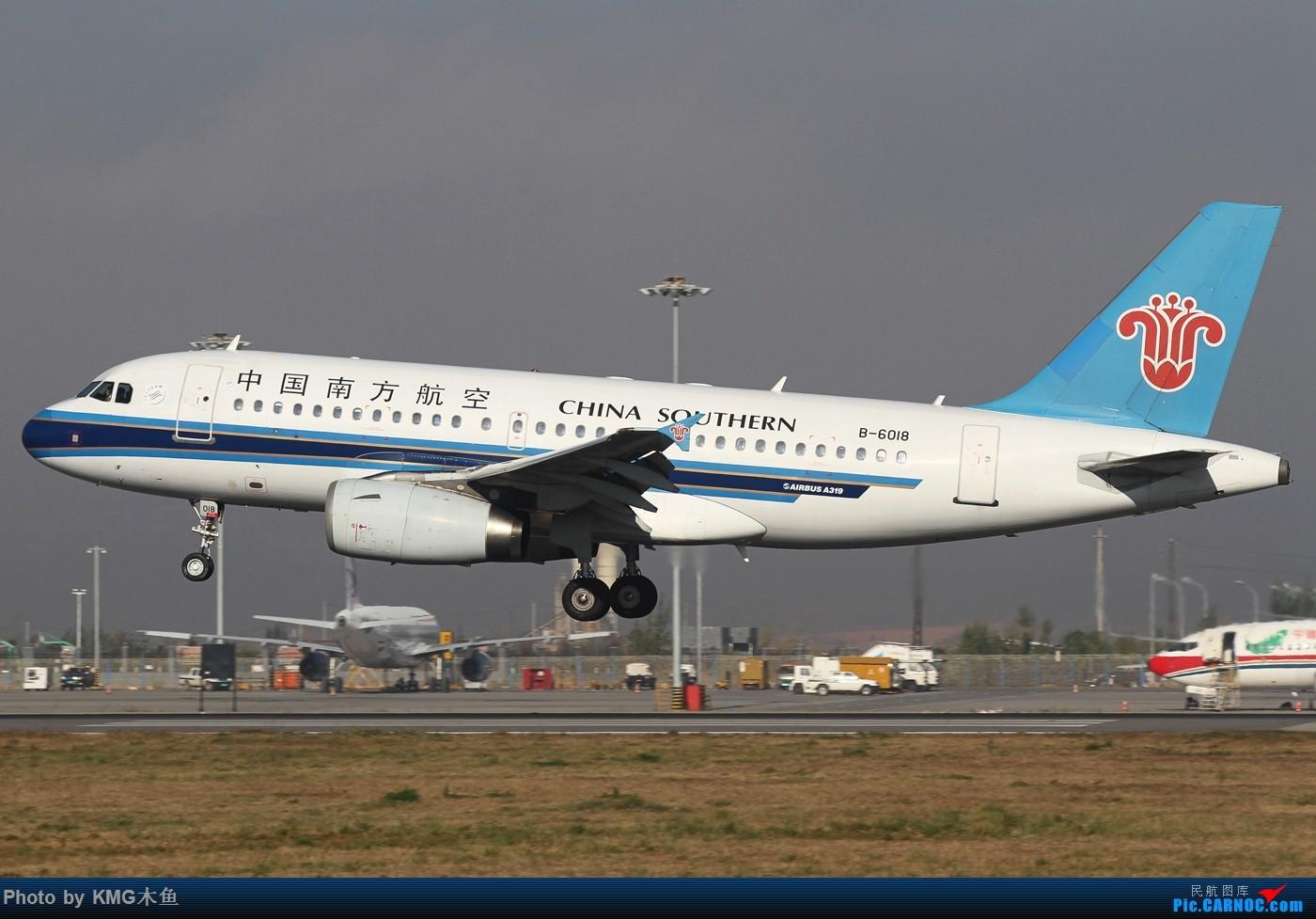 Re:[原创]【KMG昆明长水国际机场】好天气,拍到了好灰机,愉快的一天 AIRBUS A319-100 B-6018 中国昆明长水国际机场