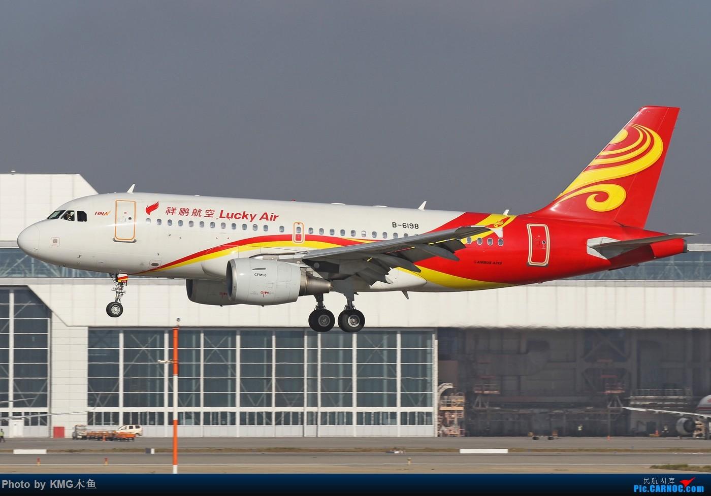 Re:[原创]【KMG昆明长水国际机场】好天气,拍到了好灰机,愉快的一天 AIRBUS A319-100 B-6198 中国昆明长水国际机场