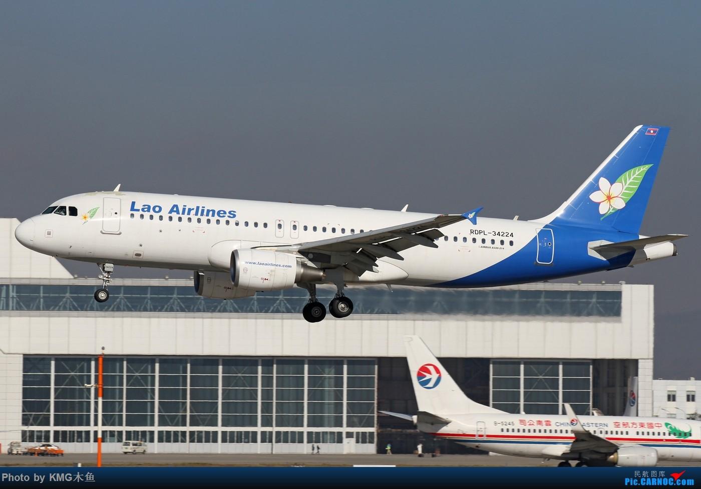 Re:[原创]【KMG昆明长水国际机场】好天气,拍到了好灰机,愉快的一天 AIRBUS A321-200 RDPL-34224 中国昆明长水国际机场