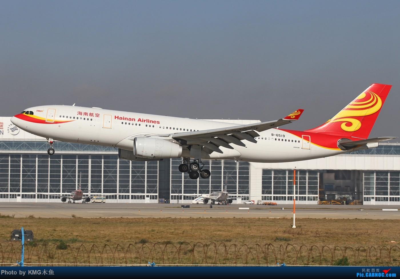 Re:[原创]【KMG昆明长水国际机场】好天气,拍到了好灰机,愉快的一天 AIRBUS A330-200 B-6519 中国昆明长水国际机场