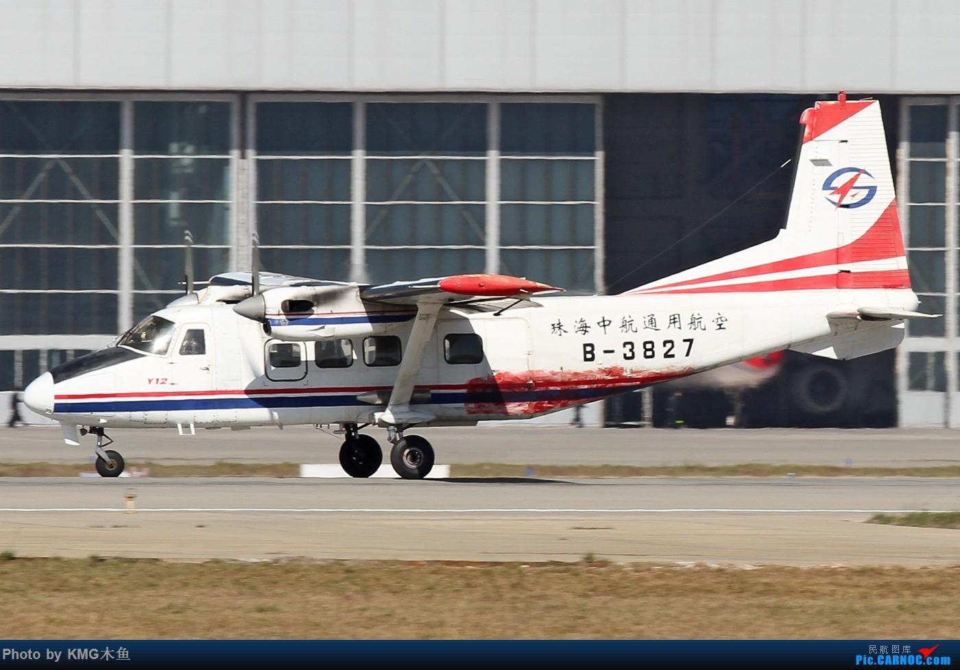 Re:[原创]【KMG昆明长水国际机场】好天气,拍到了好灰机,愉快的一天 HAFEI Y12II B-3827 中国昆明长水国际机场