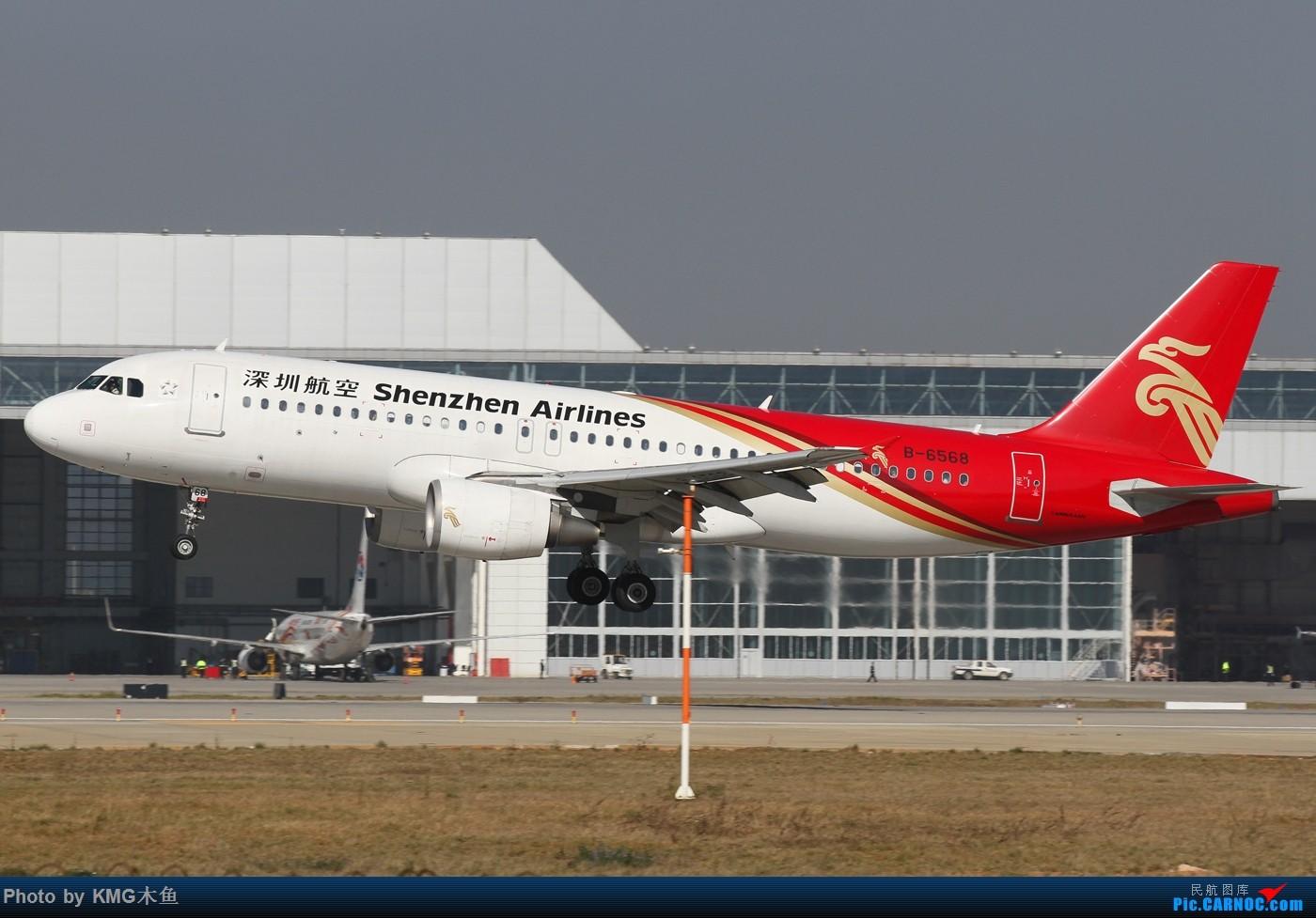 Re:[原创]【KMG昆明长水国际机场】好天气,拍到了好灰机,愉快的一天 AIRBUS A320-200 B-6568 中国昆明长水国际机场