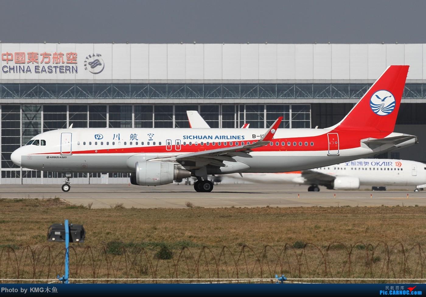 Re:[原创]【KMG昆明长水国际机场】好天气,拍到了好灰机,愉快的一天 AIRBUS A320-200 B-1882 中国昆明长水国际机场