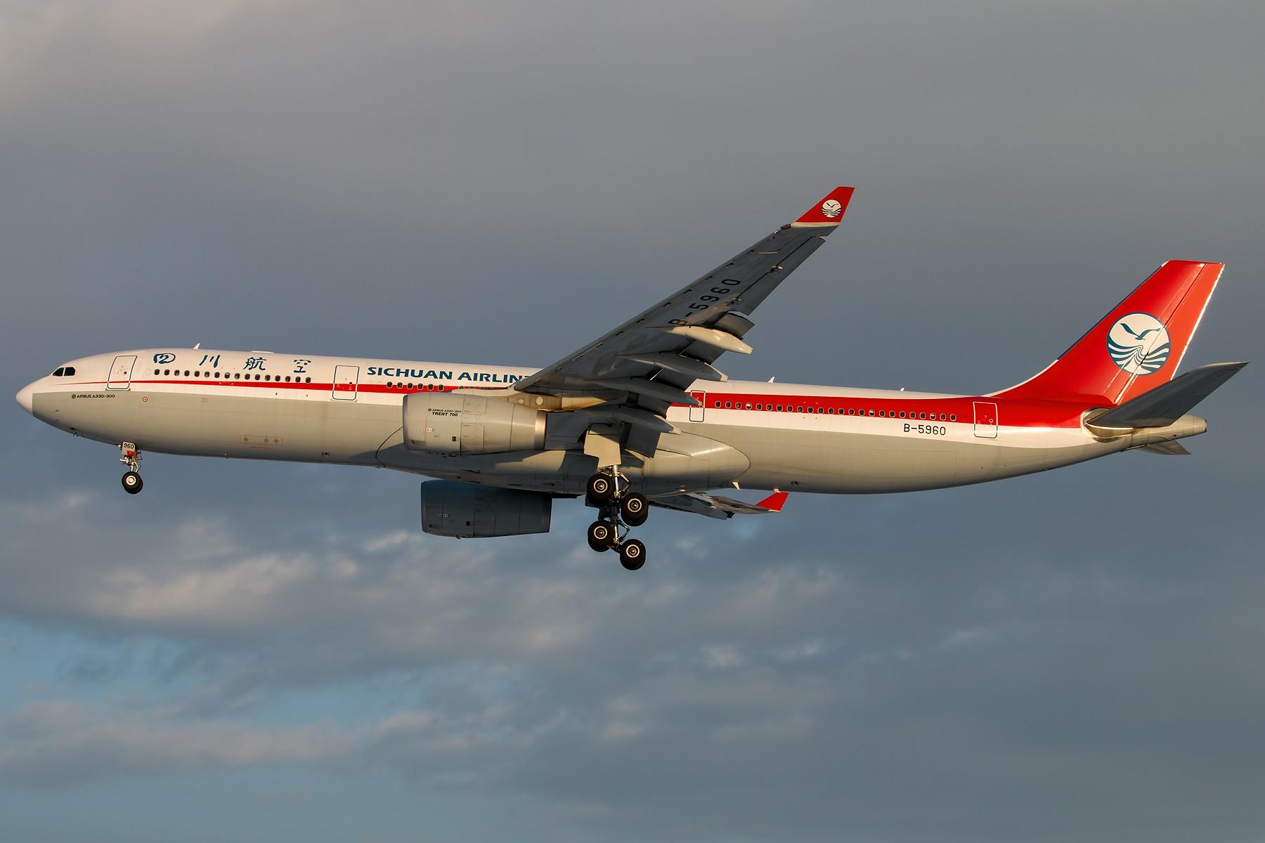 Re:[原创]雪里红 1800*1200 [5pics] AIRBUS A330-343 B-5960 中国北京首都国际机场