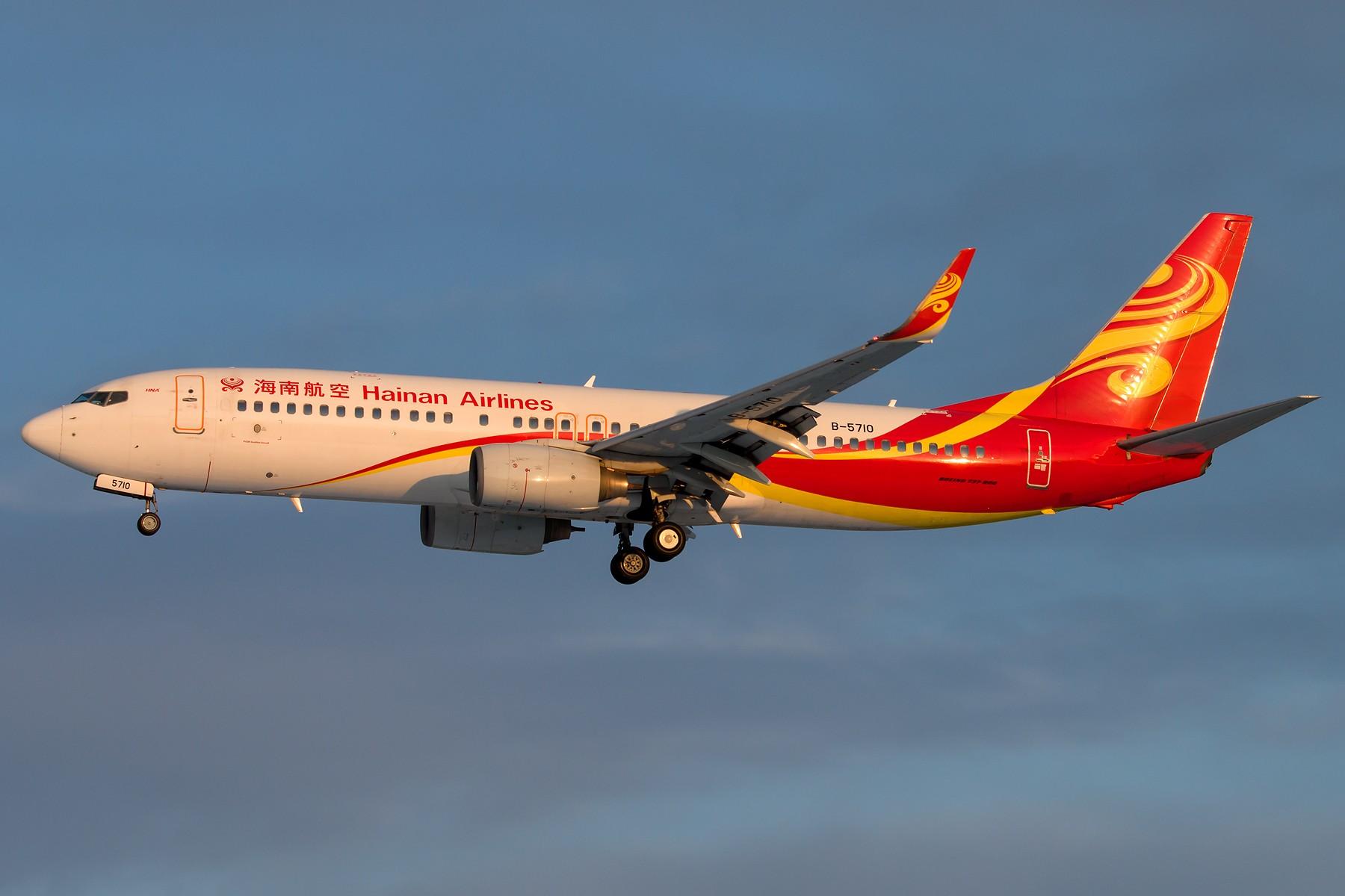 Re:[原创]雪里红 1800*1200 [5pics] BOEING 737-84P(WL) B-5710 中国北京首都国际机场