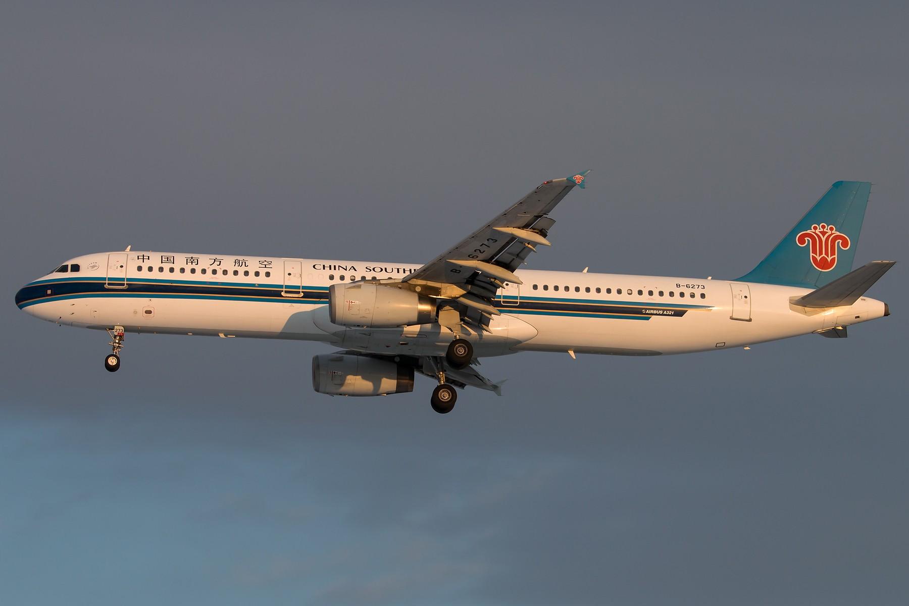 Re:[原创]标涂 1800*1200 [5pics] AIRBUS A321-200 B-6273 中国北京首都国际机场
