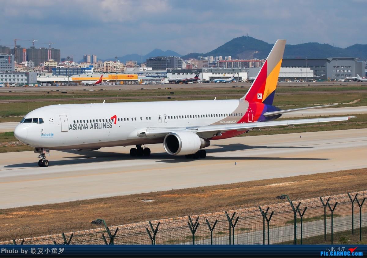 Re:[原创]感恩节感恩有你!中国东方航空天合联盟空客A321 BOEING 767-300 HL7614 中国深圳宝安国际机场
