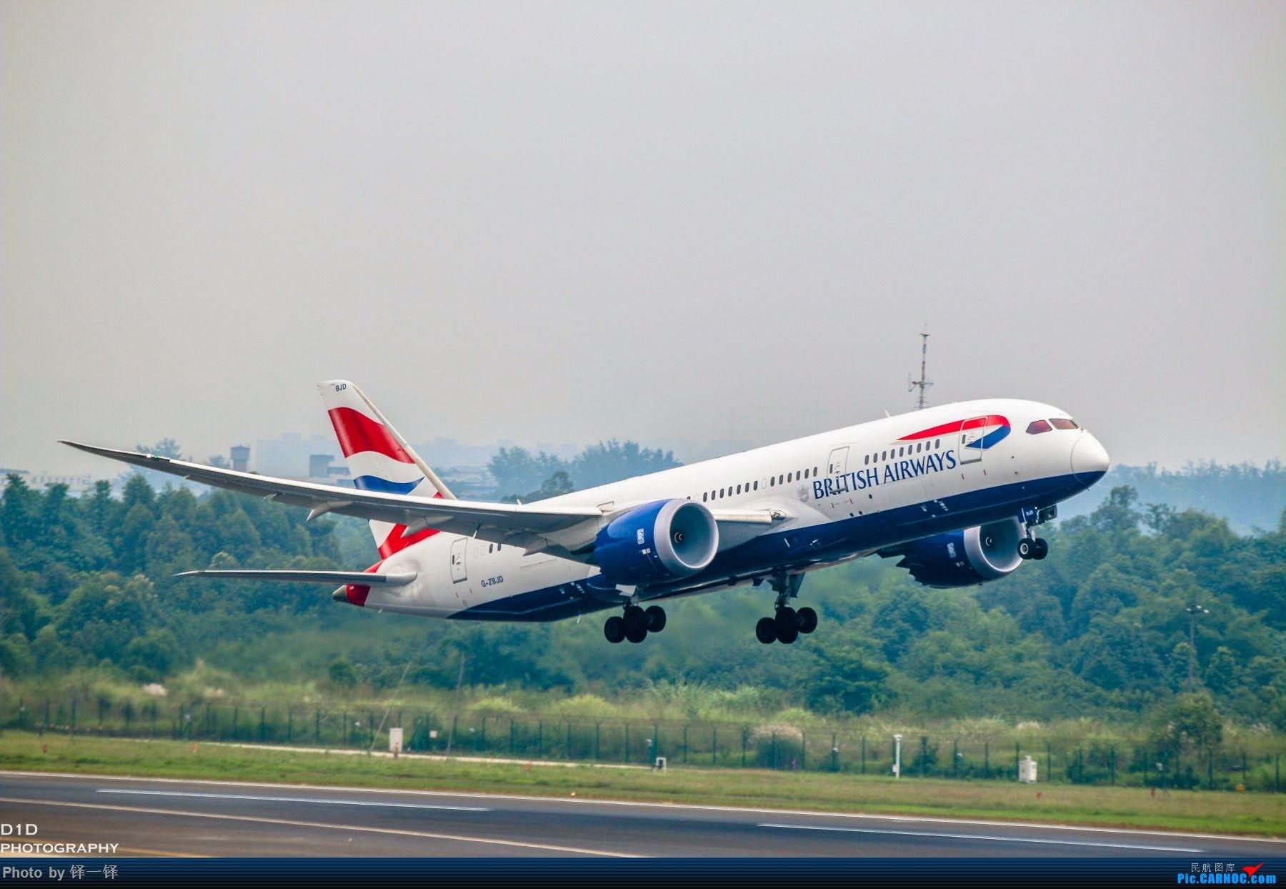 Re:[原创]【新人发帖】CTU拍机一年以来的收获。 BOEING 787-8 G-ZBJD 中国成都双流国际机场