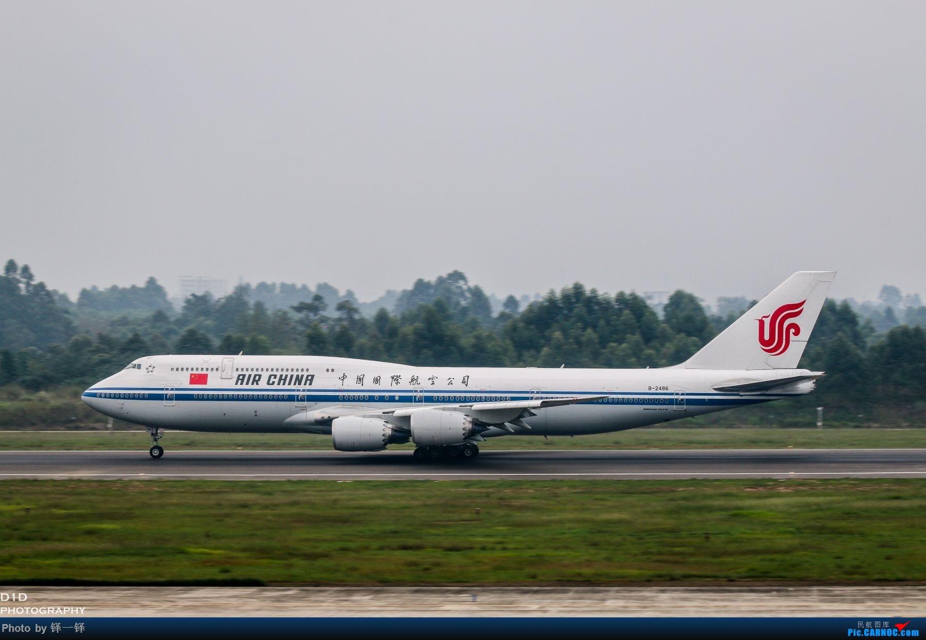 Re:[原创]【新人发帖】CTU拍机一年以来的收获。 BOEING 747-8I B-2486 中国成都双流国际机场