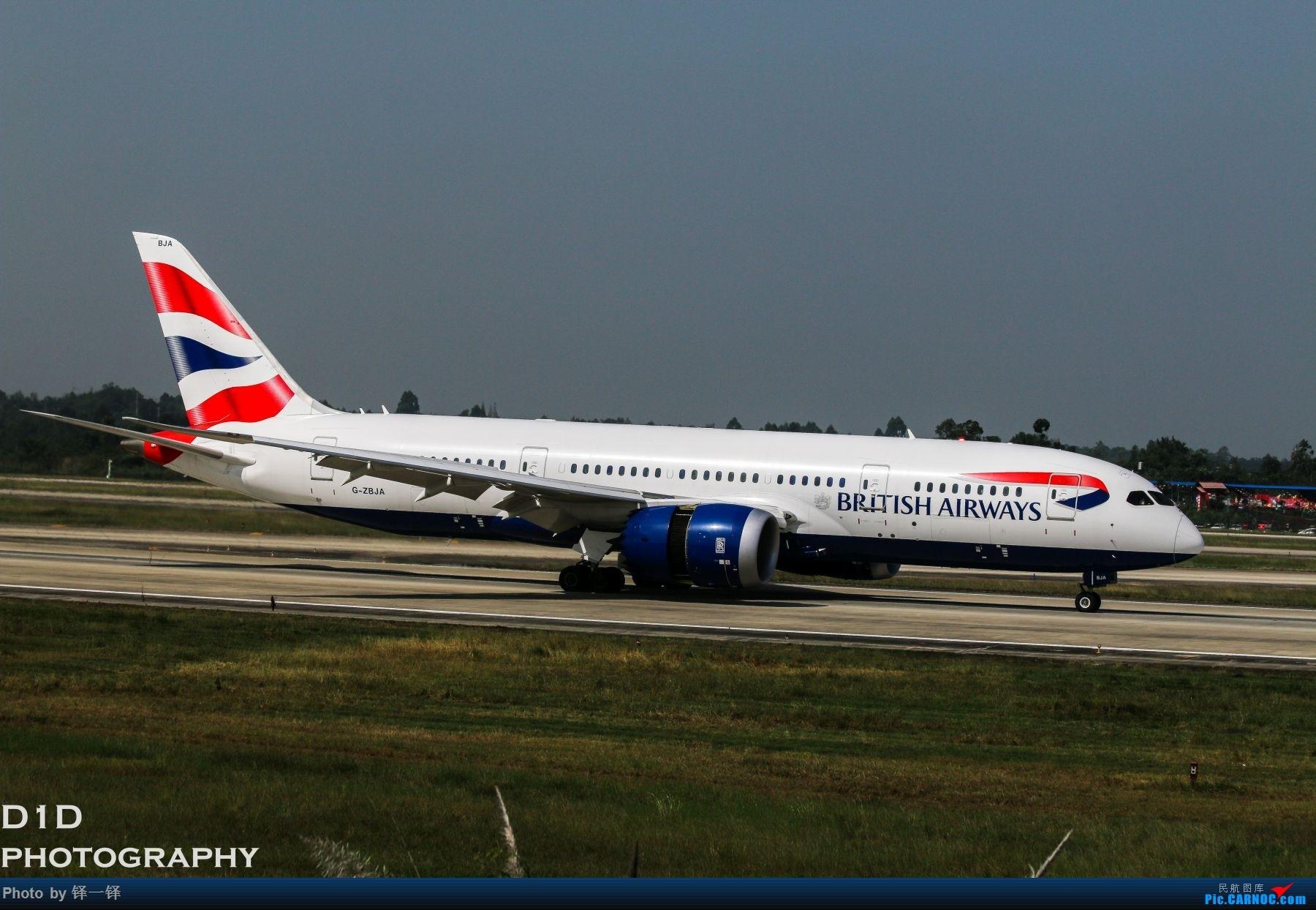 Re:[原创]【新人发帖】CTU拍机一年以来的收获。 BOEING 787-8 G-ZBJA 中国成都双流国际机场