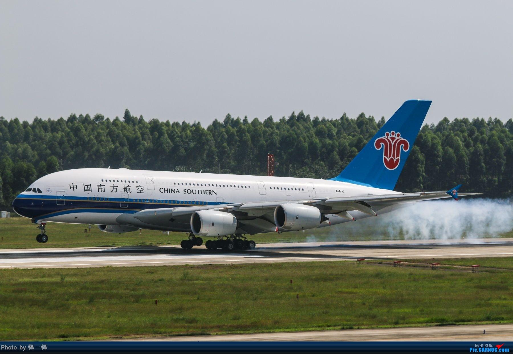 Re:[原创]【新人发帖】CTU拍机一年以来的收获。 AIRBUS A380 B-6140 中国成都双流国际机场