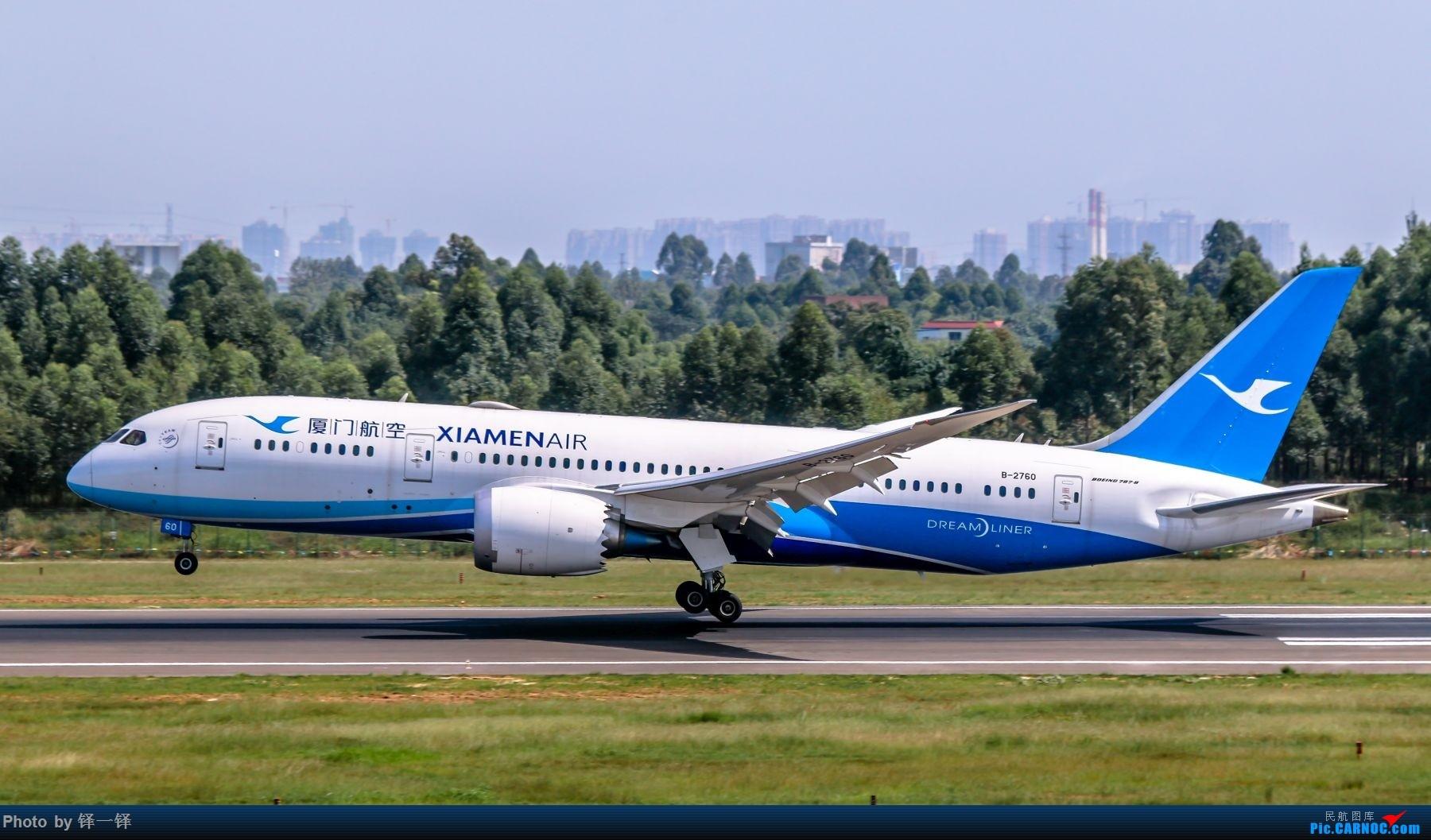 Re:[原创]【新人发帖】CTU拍机一年以来的收获。 BOEING 787-8 B-2760 中国成都双流国际机场