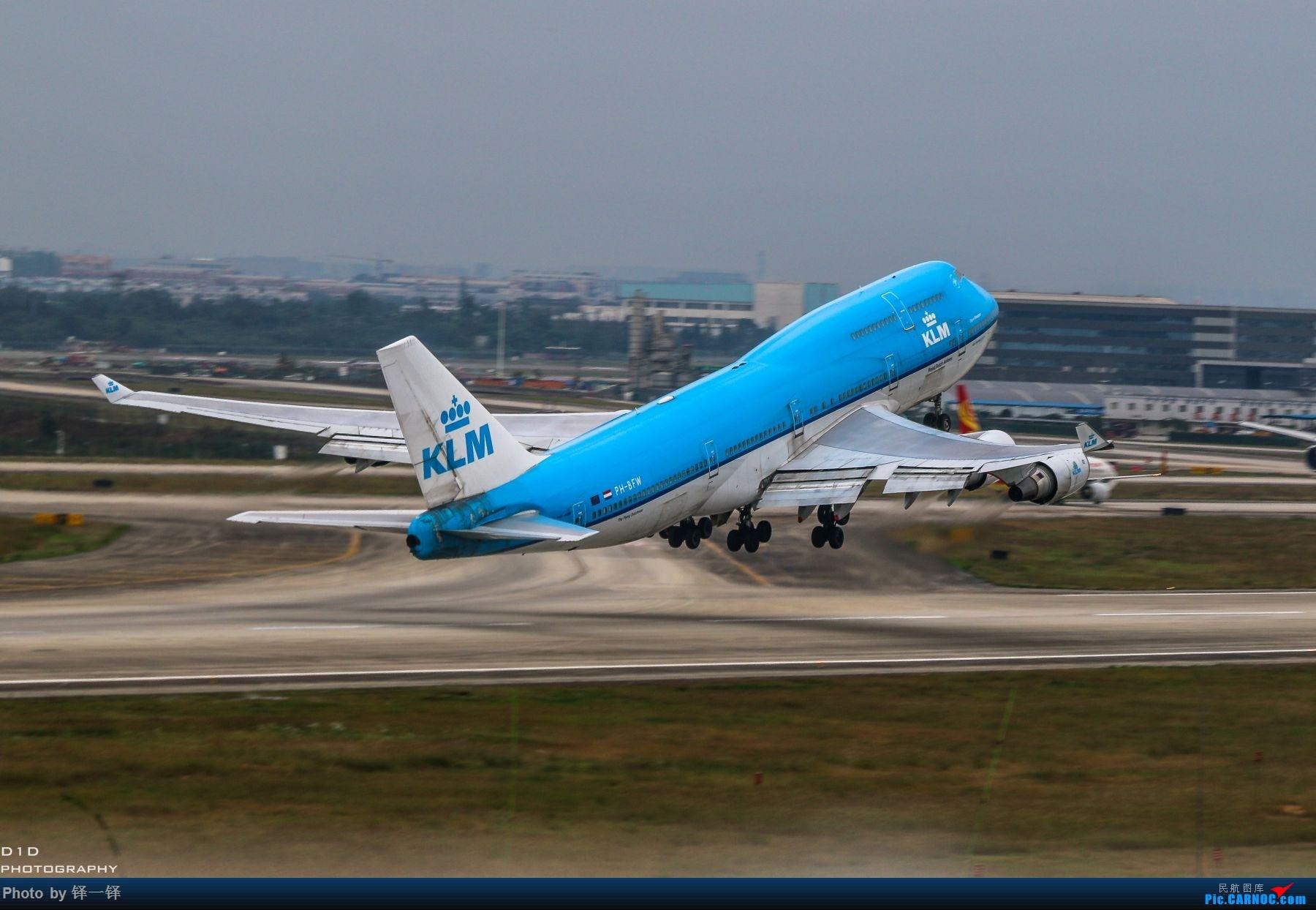 Re:[原创]【新人发帖】CTU拍机一年以来的收获。 747-400 PH-BFW 中国成都双流国际机场