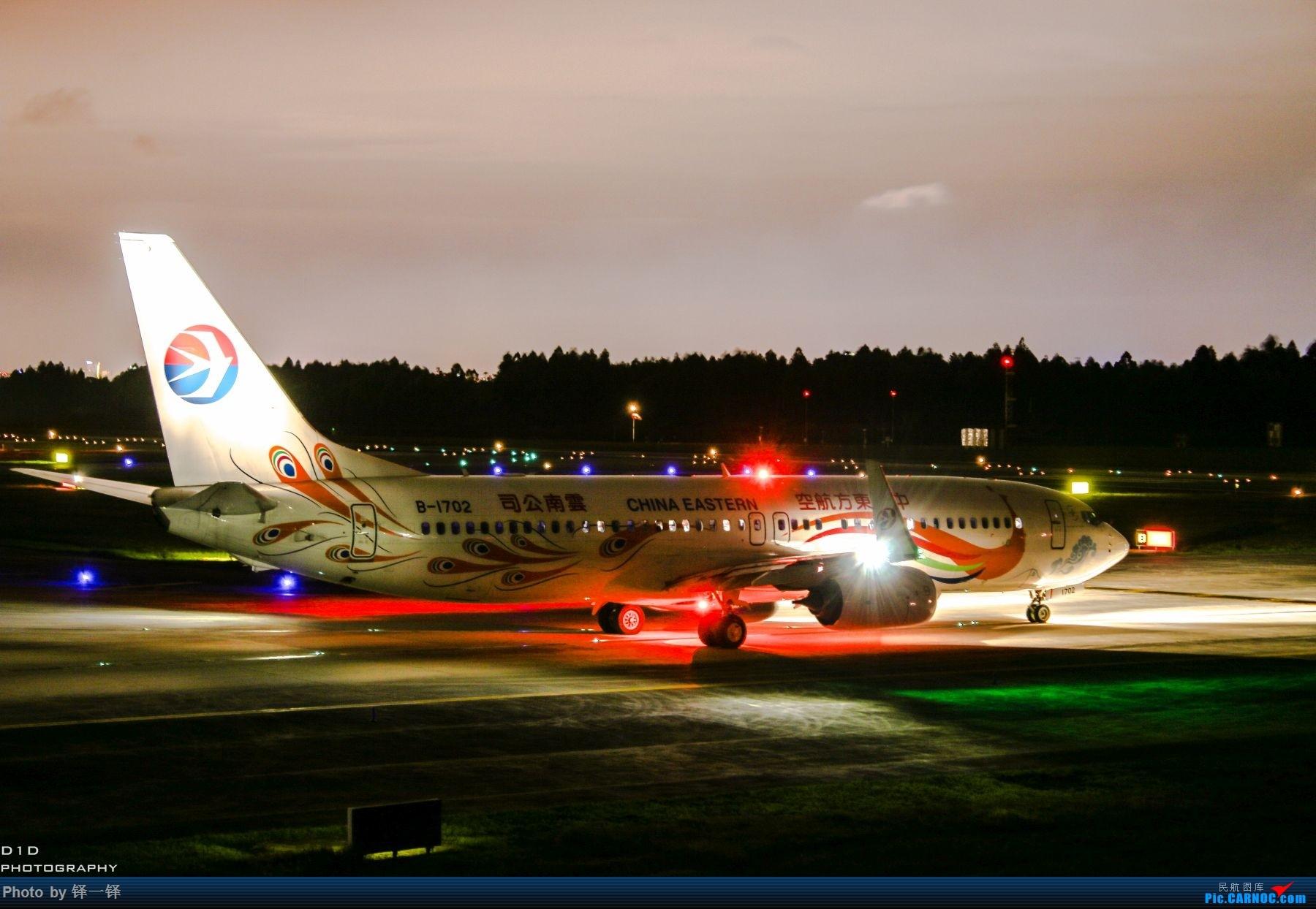 Re:[原创]【新人发帖】CTU拍机一年以来的收获。 BOEING 737-800 B-1702 中国成都双流国际机场