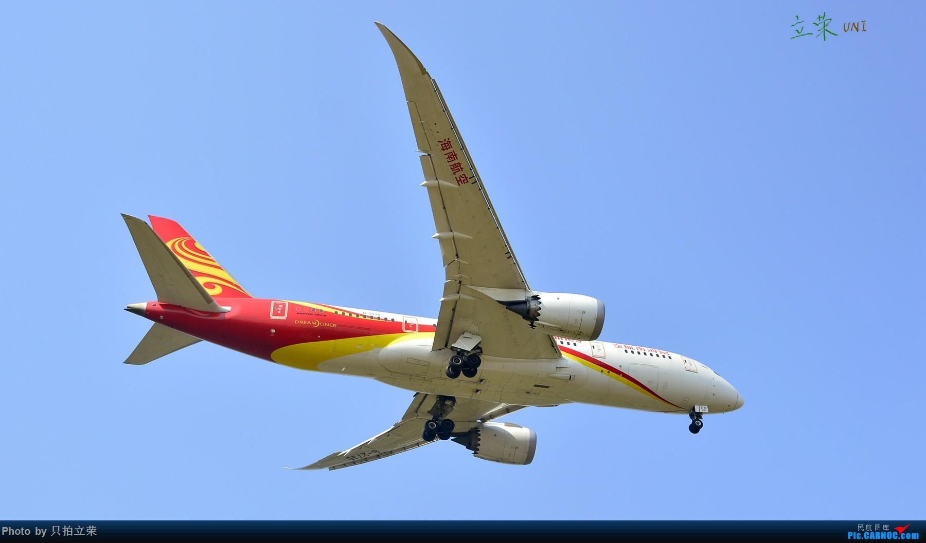 Re:[原创]长沙的海航波音787系列 BOEING 787-8 B-2739 中国长沙黄花国际机场