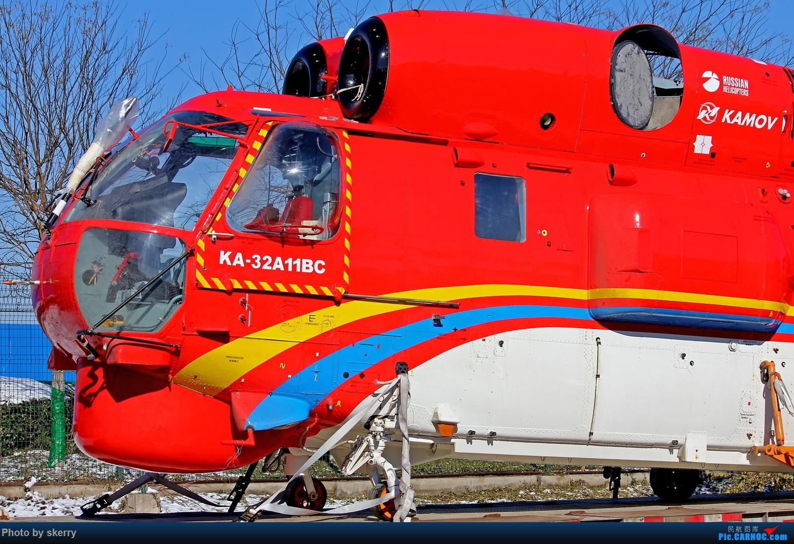 ***【TSN飞友会】双11海淘的终于到货了-KA-32A11BC**** KA-32  天津滨海国际机场