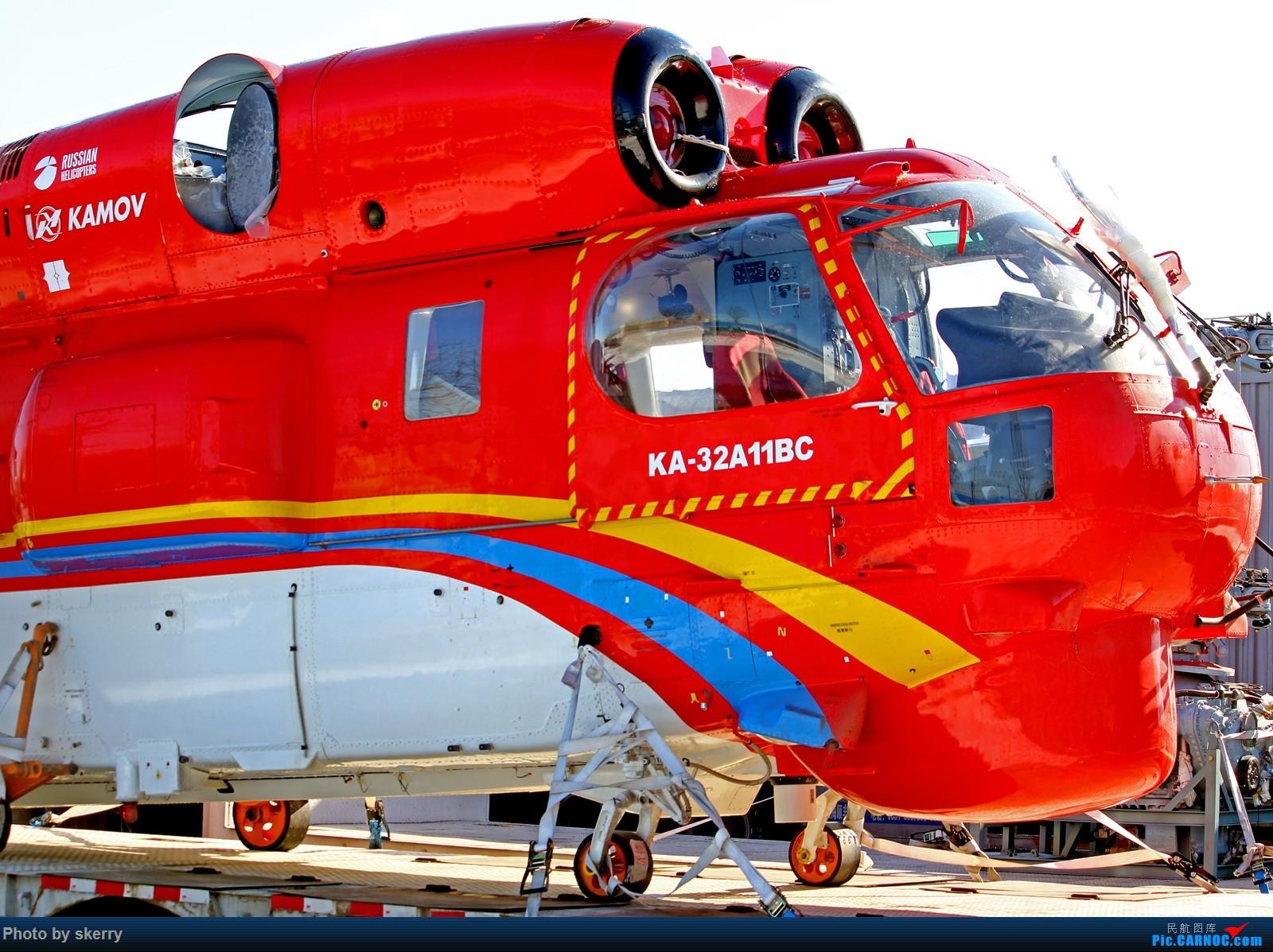 Re:[原创]***【TSN飞友会】双11海淘的终于到货了-KA-32A11BC**** KA-32  天津滨海国际机场