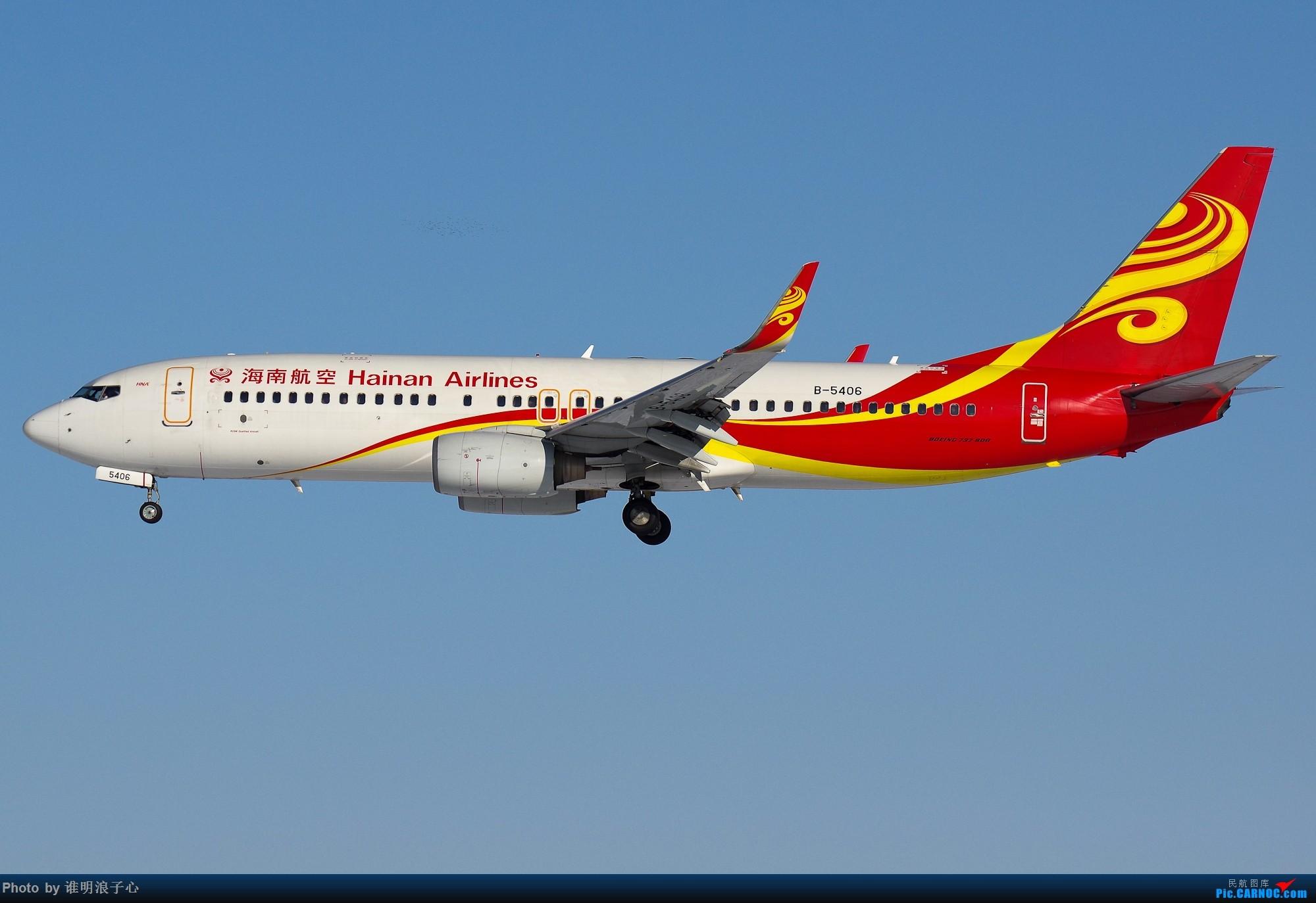 [原创]【TSN飞友会】雪后晴天 BOEING 737-800 B-5406 中国天津滨海国际机场