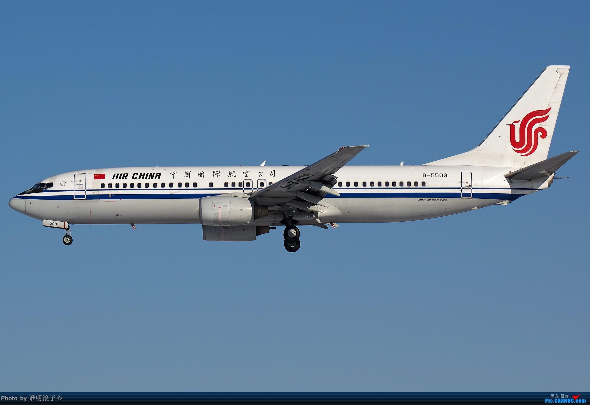 Re:[原创]【TSN飞友会】雪后晴天 BOEING 737-800 B-5509 中国天津滨海国际机场