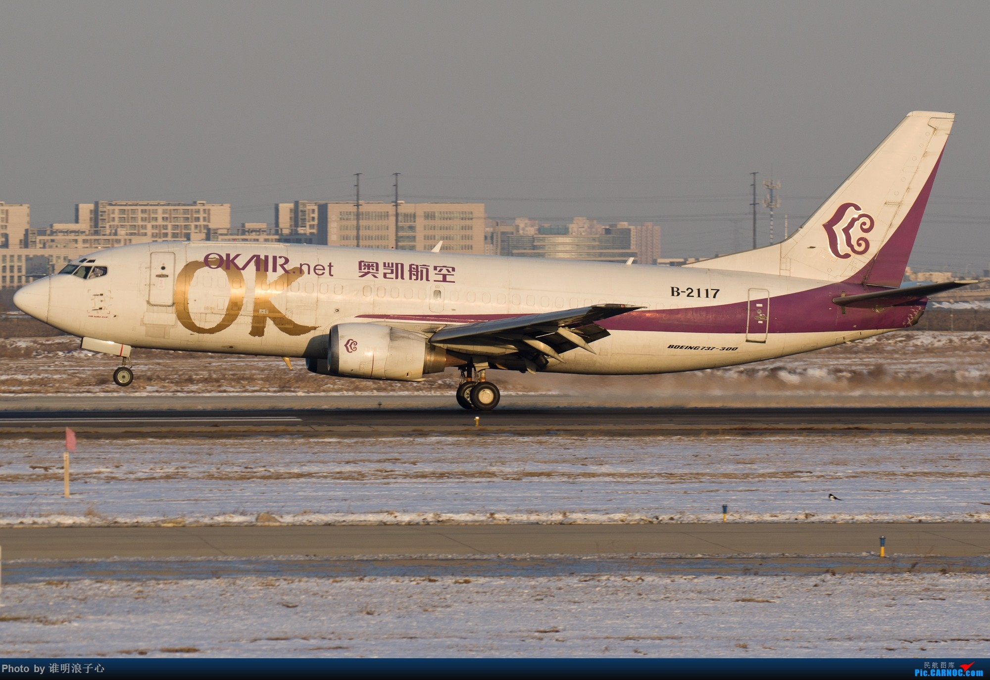 Re:[原创]【TSN飞友会】雪后晴天 BOEING 737-300 B-2117 中国天津滨海国际机场