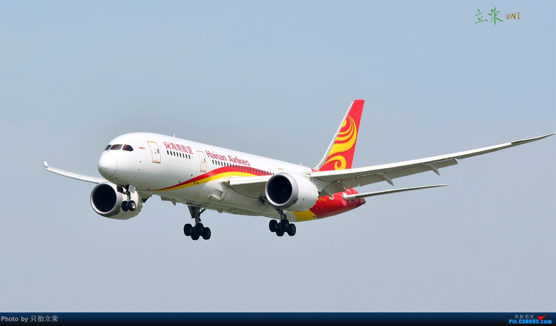 Re:[原创]长沙的海航波音787系列 BOEING 787-8 B-2729 中国长沙黄花国际机场