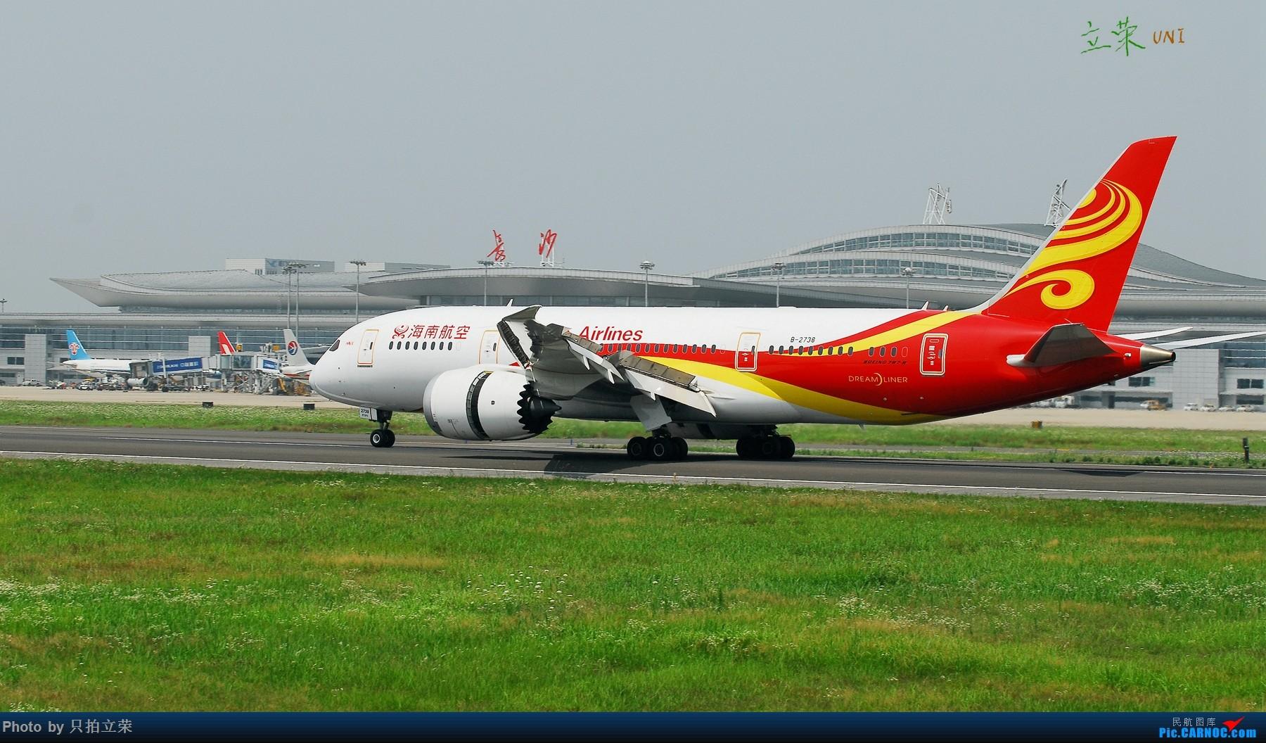 Re:[原创]长沙的海航波音787系列 BOEING 787-8 B-2738 中国长沙黄花国际机场