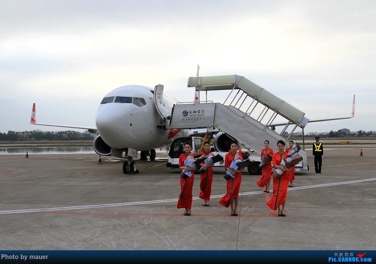 Re:【福州飞友会】B-7113七小福入列! BOEING 737-800 B-7113