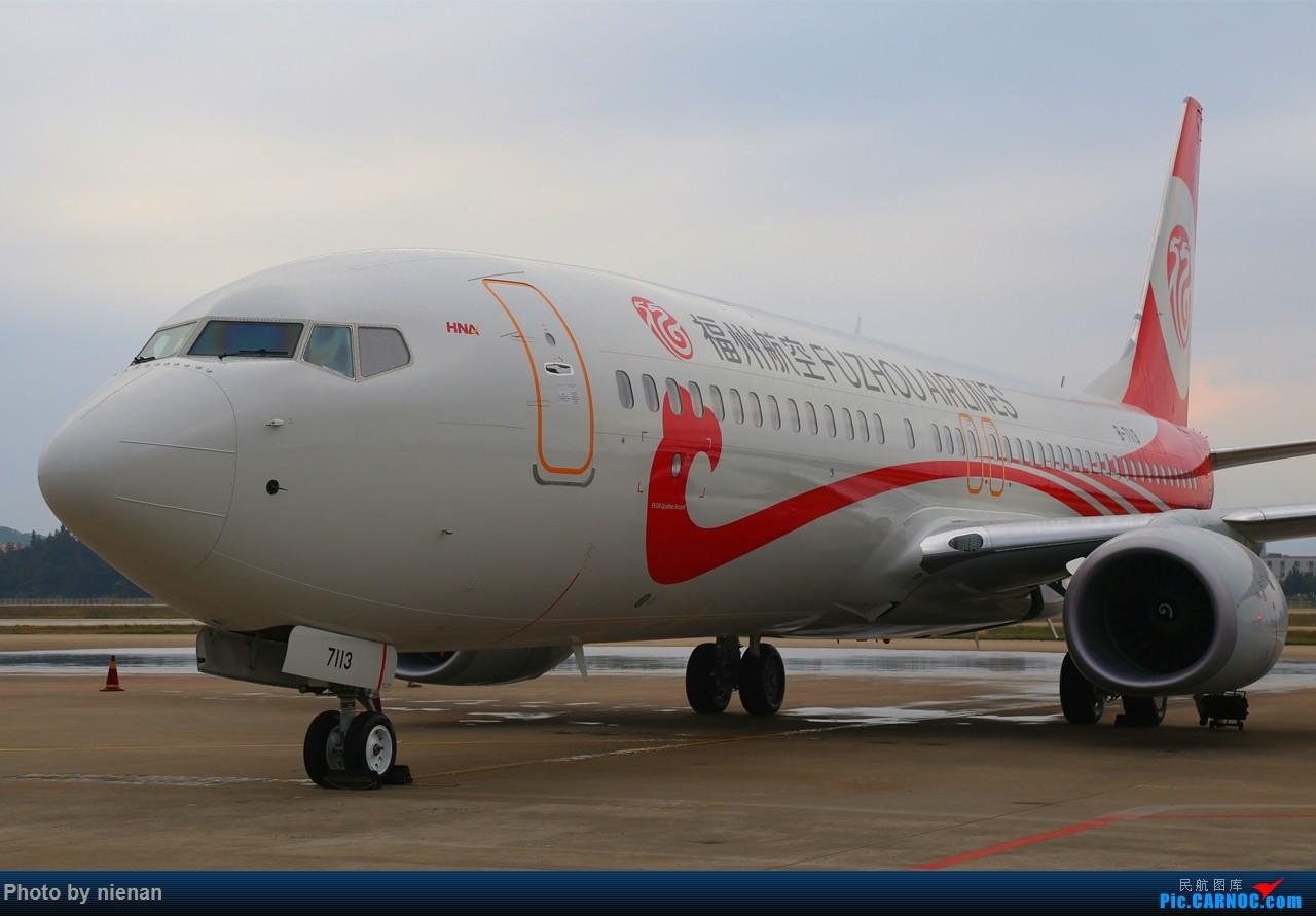 Re:[原创]【福州飞友会】清新雅致 愉悦飞行 记福州航空第七架B737-800接机仪式 BOEING 737-800 B-7113 中国福州长乐国际机场