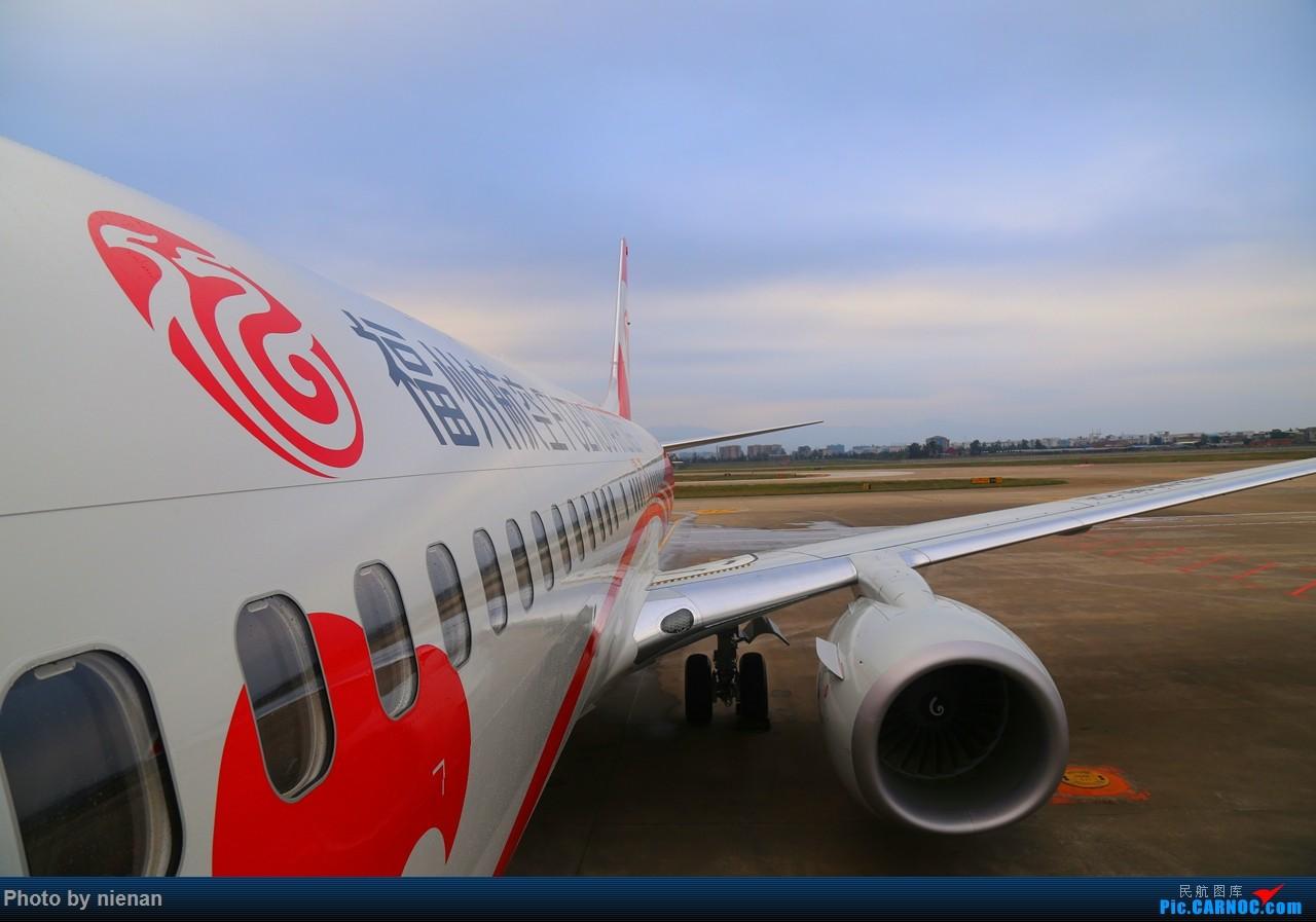 Re:【福州飞友会】清新雅致 愉悦飞行 记福州航空第七架B737-800接机仪式 BOEING 737-800 B-7113 中国福州长乐国际机场