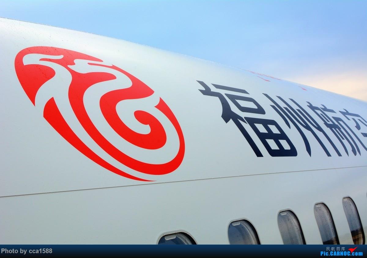 Re:[原创]【福州飞友会】飞友会亲临现场贺福航小7顺利入队~! BOEING 737-800 B-7113 中国福州长乐国际机场