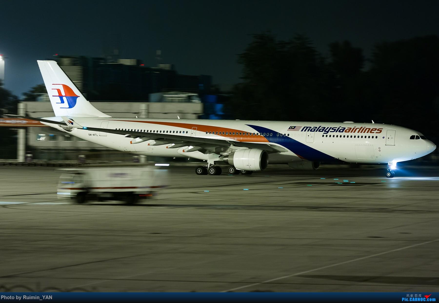 [原创]【PEK飞友会】马航 AIRBUS A330-300 9M-MTL 中国北京首都国际机场
