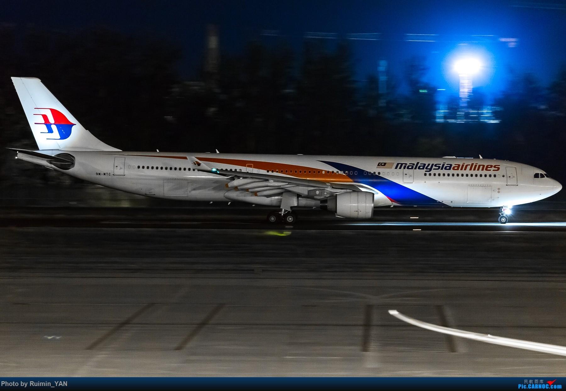 Re:[原创]【PEK飞友会】马航(寰宇一家oneworld成员)*4 AIRBUS A330-300 9M-MTC 中国北京首都国际机场