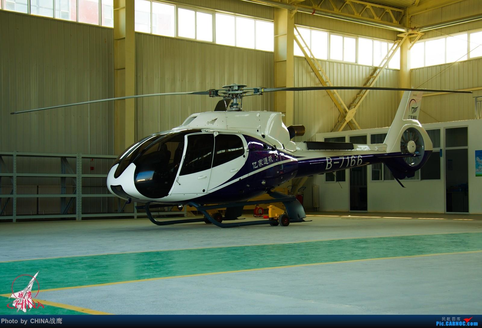 Re:[原创]【SHE】第三季度桃仙拍飞机集锦 EUROCOPTER EC130T2 B-7166 沈阳财湖机场