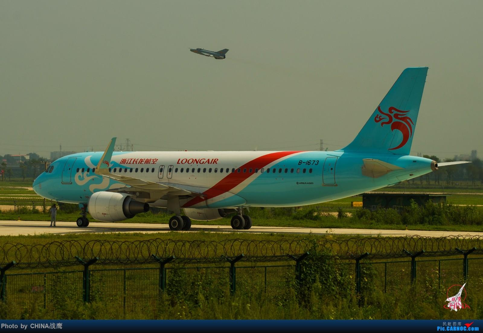 Re:[原创]【SHE】第三季度桃仙拍飞机集锦 AIRBUS A320-200 B-1673 中国丹东浪头国际机场