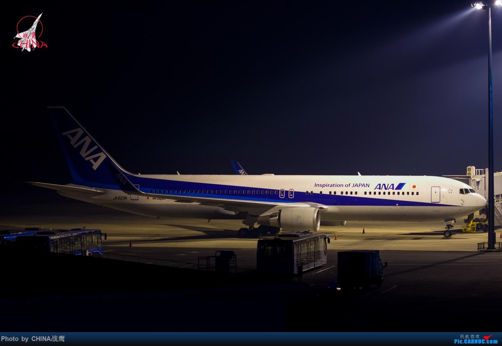 Re:[原创]【SHE】第三季度桃仙拍飞机集锦 BOEING 767-300 JA623A 中国沈阳桃仙国际机场