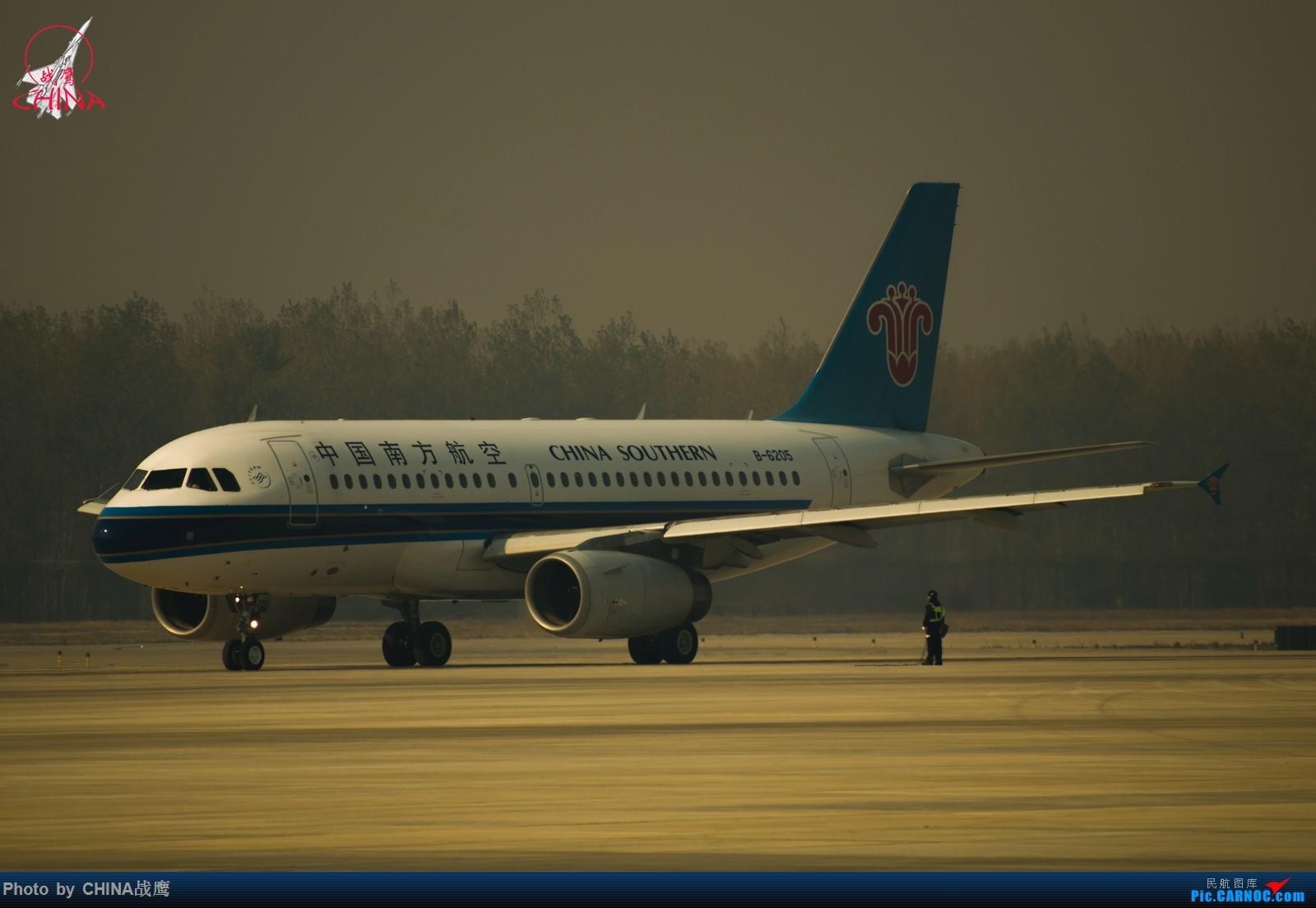Re:[原创]【SHE】第三季度桃仙拍飞机集锦 AIRBUS A319-100 B-6205 中国沈阳桃仙国际机场