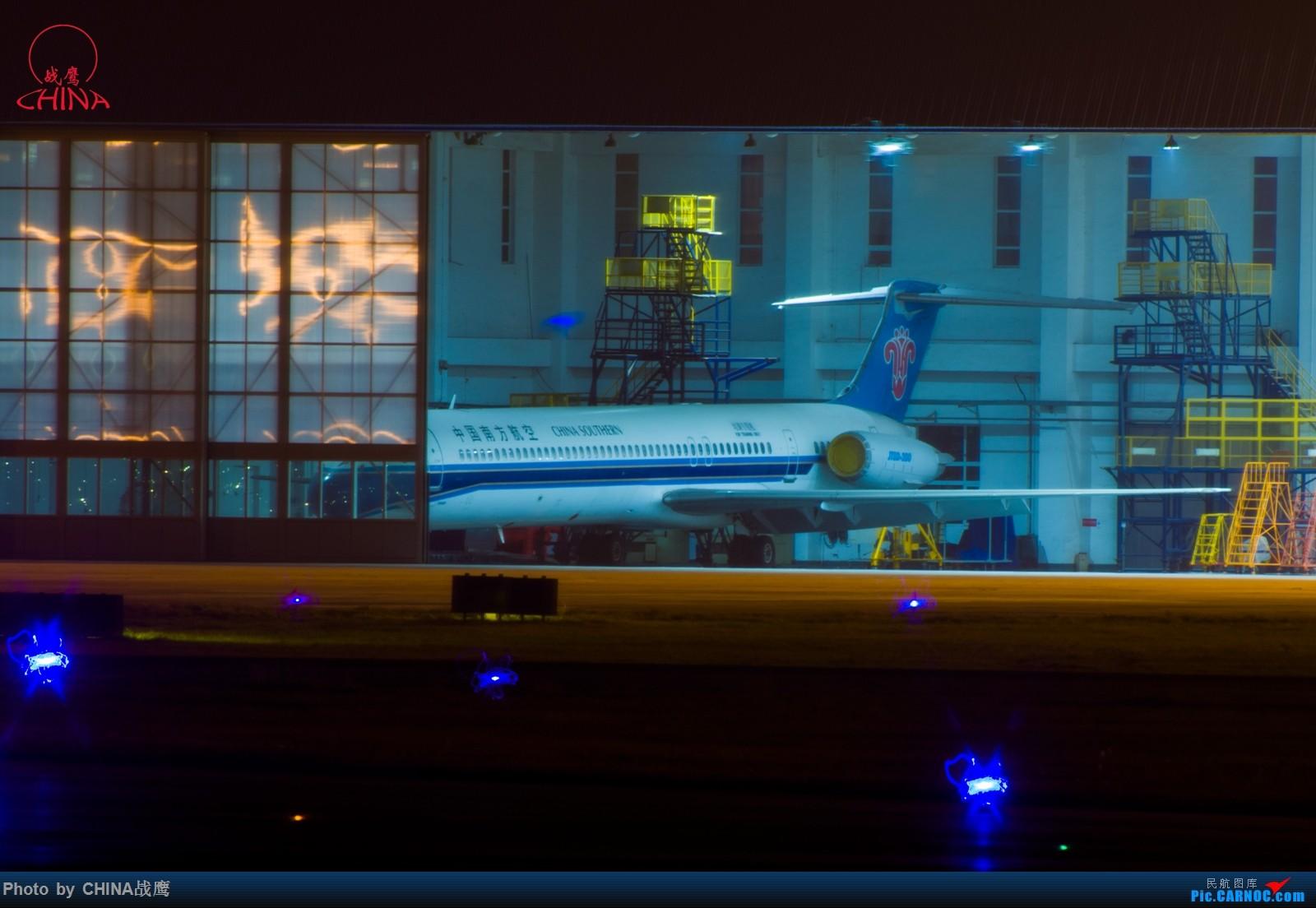 Re:[原创]【SHE】第三季度桃仙拍飞机集锦 MD-82 B-2130 中国沈阳桃仙国际机场
