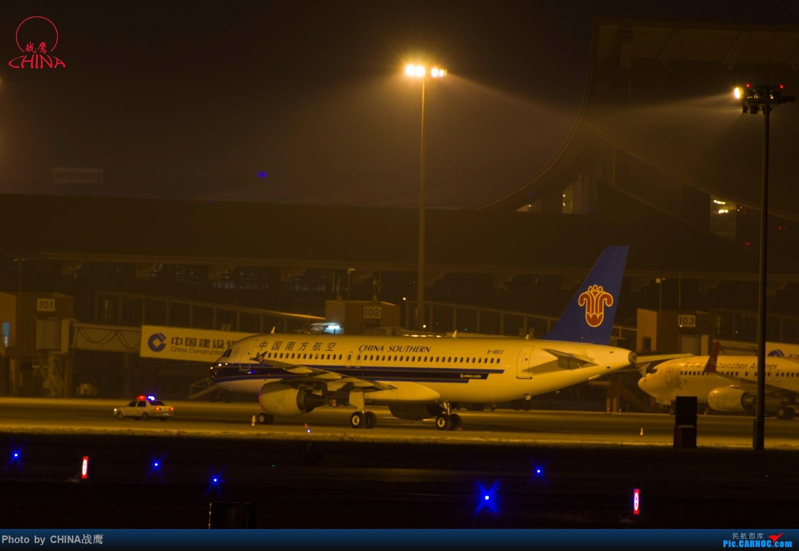 Re:[原创]【SHE】第三季度桃仙拍飞机集锦 AIRBUS A320-200 B-1803 中国沈阳桃仙国际机场