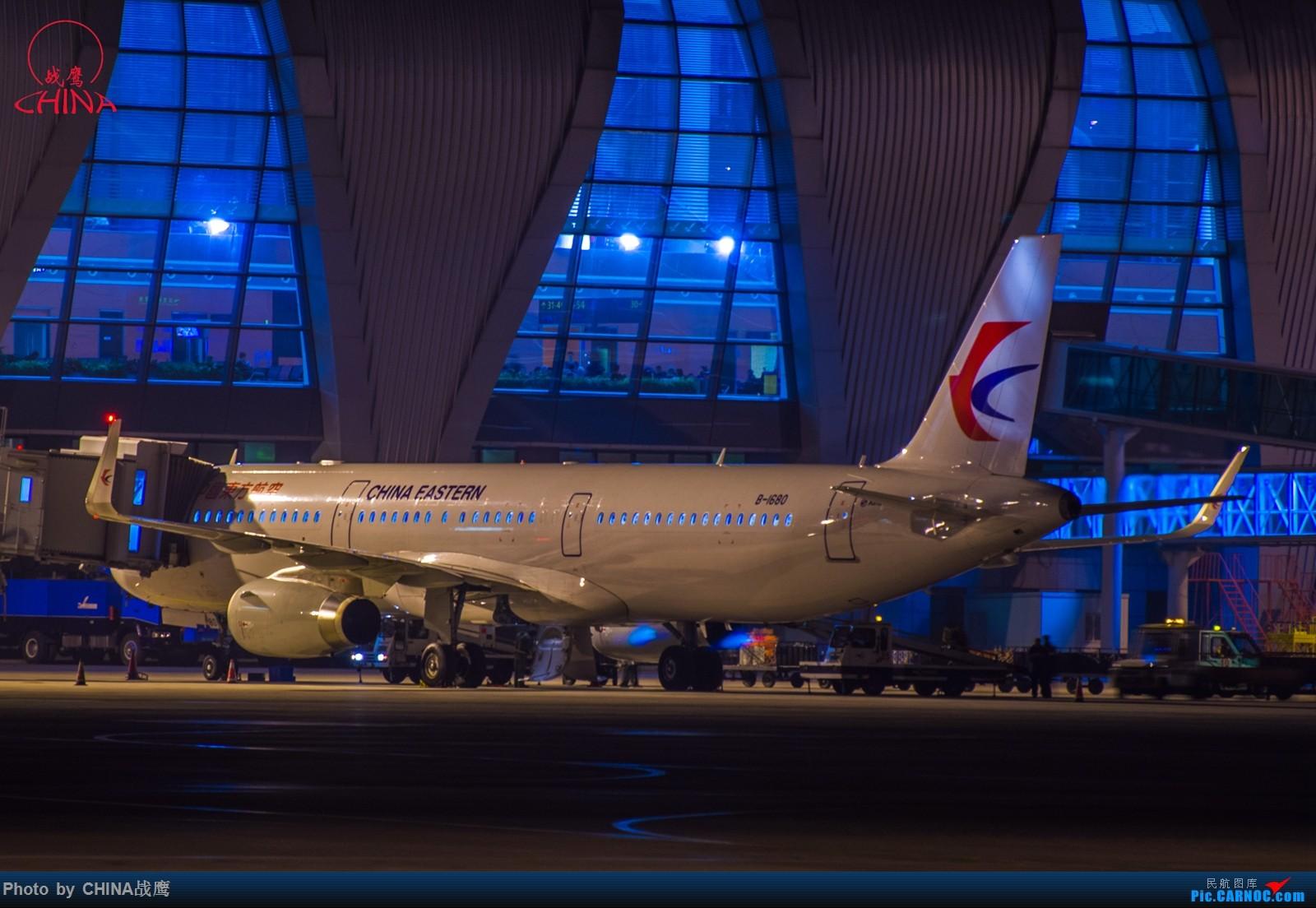 Re:[原创]【SHE】第三季度桃仙拍飞机集锦 AIRBUS A321-200 B-1680 中国沈阳桃仙国际机场