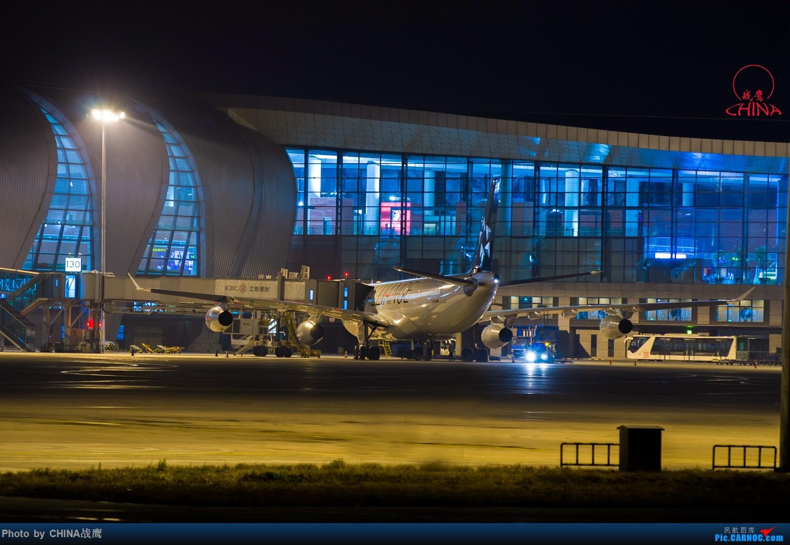 Re:[原创]【SHE】第三季度桃仙拍飞机集锦 AIRBUS A340-300 D-AIFA 中国沈阳桃仙国际机场