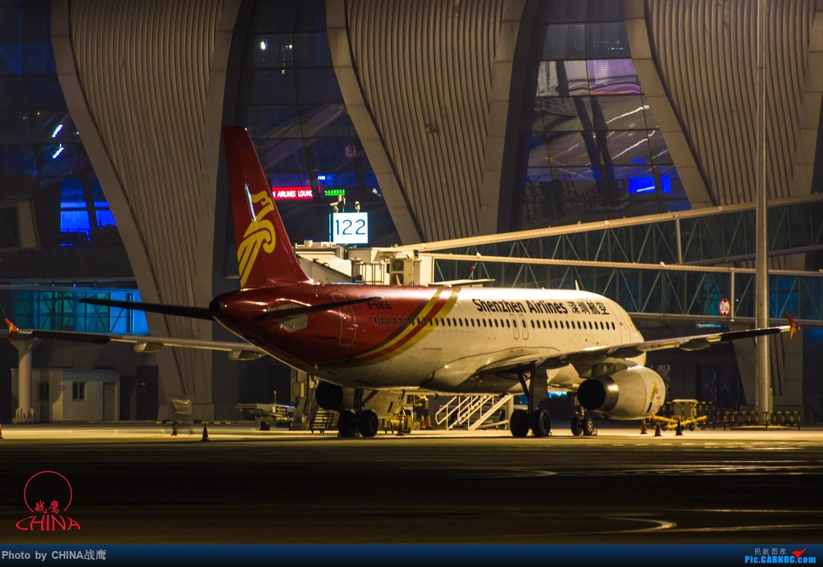 Re:[原创]【SHE】第三季度桃仙拍飞机集锦 AIRBUS A320-200 B-6856 中国沈阳桃仙国际机场