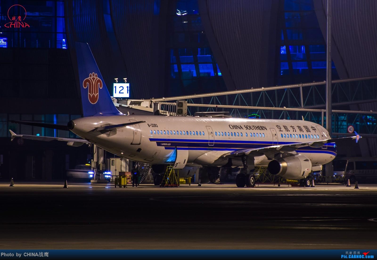 Re:[原创]【SHE】第三季度桃仙拍飞机集锦 AIRBUS A321-200 B-2283 中国沈阳桃仙国际机场
